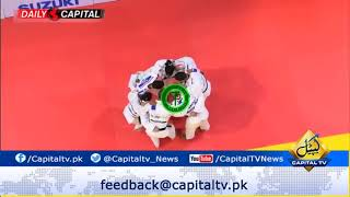 Japan Crowned Judo World Champions In Budapest - Siasi Videos - PKTalks.com