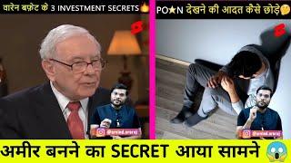 😲 अमीर बनने के वारेन बफ़ेट के Secrets आये सामने🔥 | Amazing Facts | Arvind Arora |