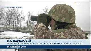 У зоні проведення Операції об'єднаних сил не зафіксовано жодного пострілу