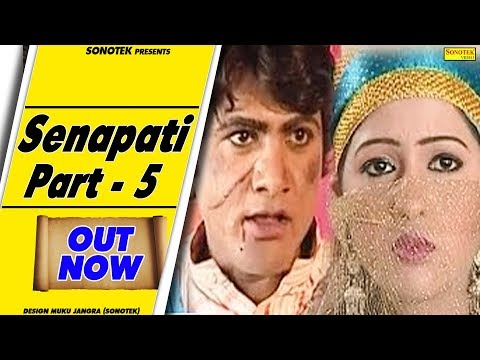 Senapati Part 5 || सेनापति || Uttar Kumar, Kavita Joshi || Hindi Full Movies