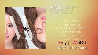 "May J. / 元気を出して [with lyrics] (2015.1.1 ALBUM ""W BEST -Original & Covers-"")"