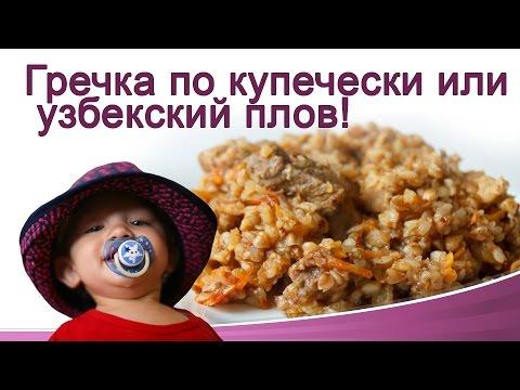 100 гр гречки в сухом будет в вареном виде сколько грамм