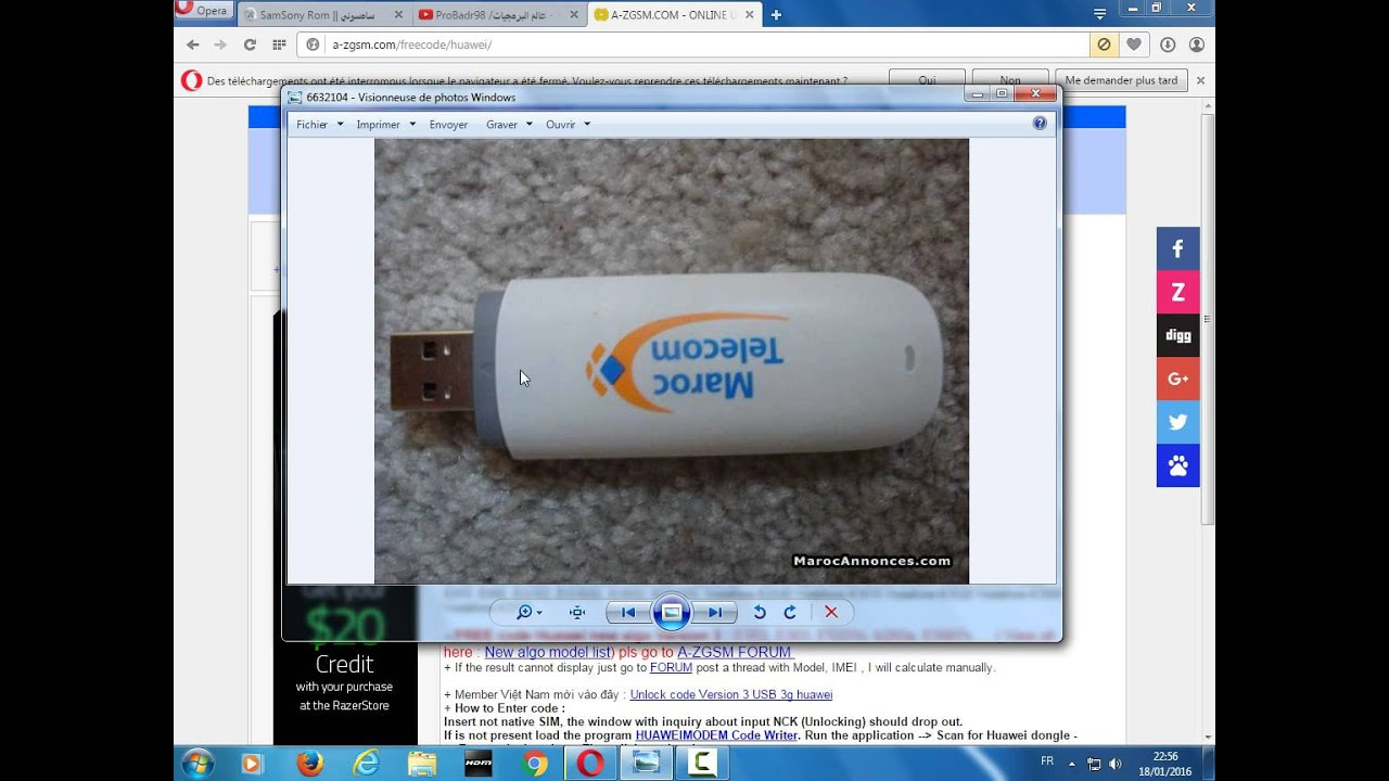 flash player pour modem inwi
