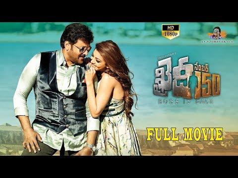 Chiranjeevi Block Buster Hit Telugu Full Movie || Chiranjeevi || Kajal Agarwal || Ali ||