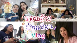 First time,  sleepover at my friend's house Vlog. [Nonny.com]