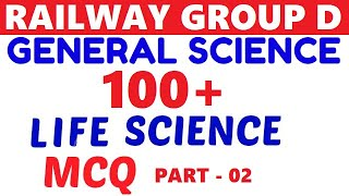 General Science for rrb je, ntpc, level 01 | Life Science for rrb ...