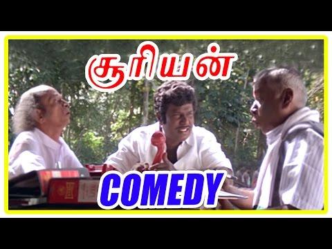 Suriyan Tamil Movie | Comedy Scenes | Sarath Kumar | Roja | Goundamani | Manorama