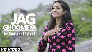 Jag Ghoomeya Song Cover by Santvani Trivedi | Sultan | Salman Khan-Female  Version With Lyrics