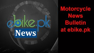 Weekly Automobile News at ebike.pk - 9 Jan 2019