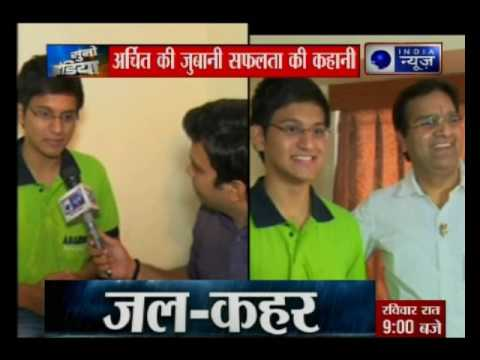 AIIMS MBBS 2017 results: 2nd Topper Archit Gupta shares his success story with India News