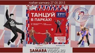 rosfarr samara 27 05 2016 samaravideo