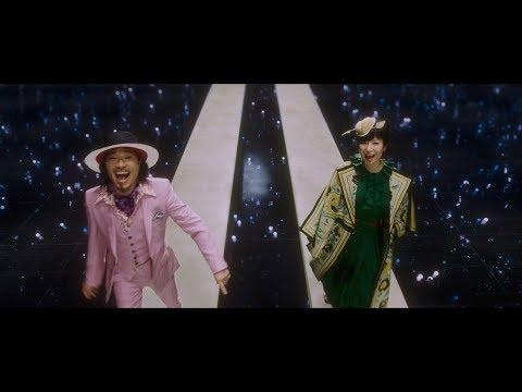 椎名林檎とトータス松本 - 目抜き通り