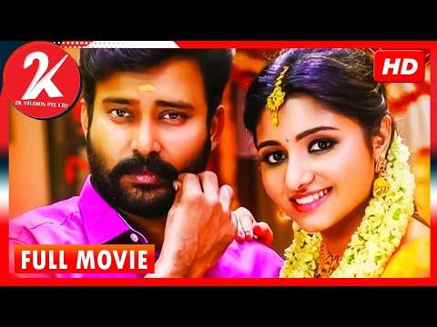 Kalavani Mappillai - Tamil Full Movie - Dinesh | Adhiti Menon | Anandaraj | Devayani