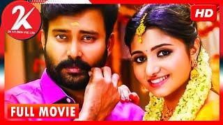 Kalavani Mappillai - Tamil Full Movie - Dinesh   Adhiti Menon   Anandaraj   Devayani
