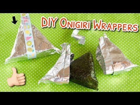 diy-onigiri-(rice-ball)-wrappers-|-ochikeron-|-create-eat-happy-:)