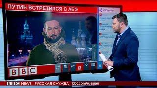 ТВ-новости: полный выпуск от 22 января