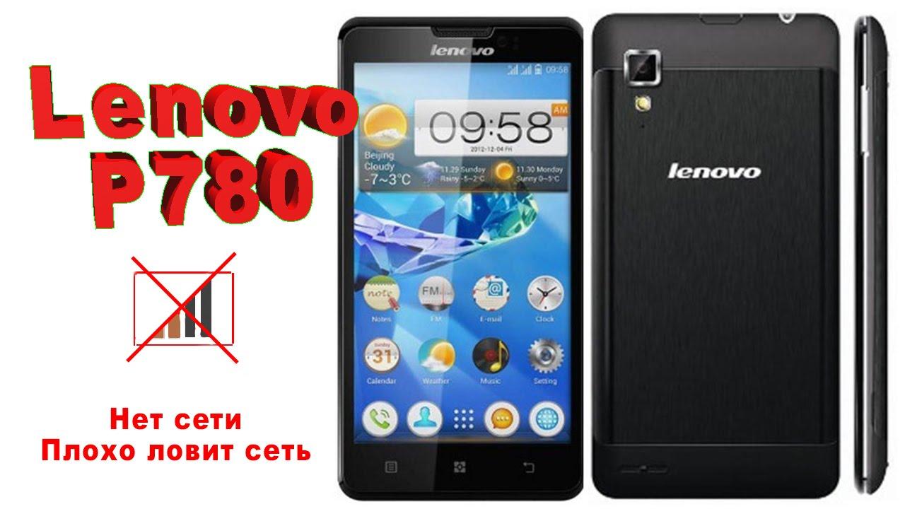 4 янв 2015. В вашем арсенале много устройств, совмещающих в себе множество полезных функций?. Мы предлагаем купить lenovo k3 в украине.