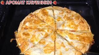 САМЫЙ ВКУСНЫЙ ПЕРЕКУС - СЛОЕНАЯ ПИЦЦА #рецепты #кулинария #пицца