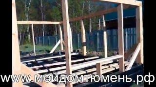 видео Каркасно-щитовая баня