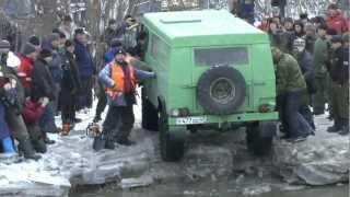 Январский гром 2013.