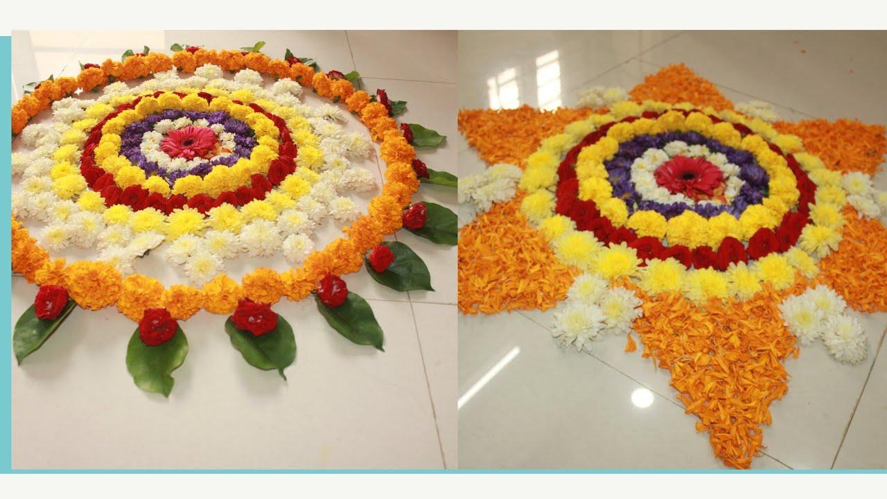 Simple and beautiful Onampookalam/Athapookalam 2020/2 easy ...