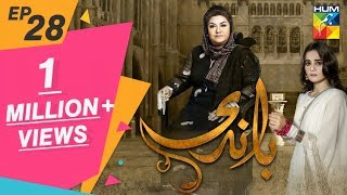 Baandi Episode #28 HUM TV Drama 29 March 2019