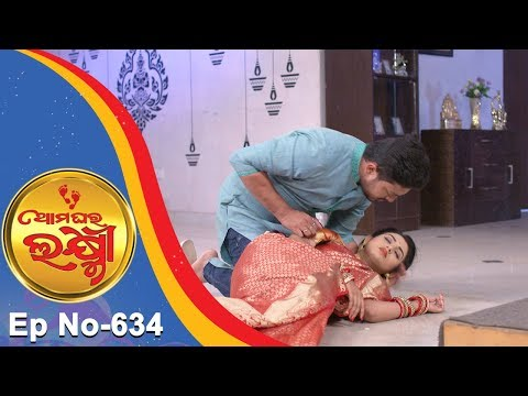 Ama Ghara Laxmi | Full Ep 634 | 18th May 2018 | Odia Serial – TarangTV