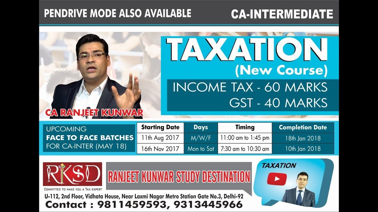 Section 32(2), 35(4), 36(1)(ix) of Income tax Act - YouTube