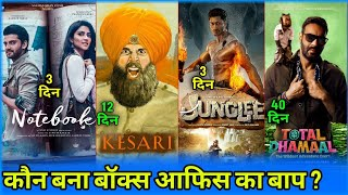 Box Office Collection, Kesari Collection, Total Dhamaal Collection, Junglee Collection, Notebook,