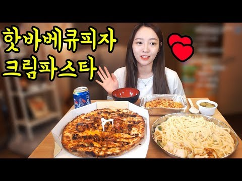 피자에땅 핫바베큐피자+크림해물파스타+콘치즈 먹방 !!! 슈기♬ Mukbang