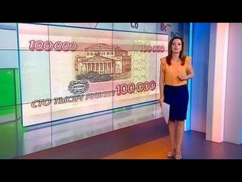 Новые деньги в РФ: стартует кампания по выбору символов на банкноты 200 и 2000 рублей