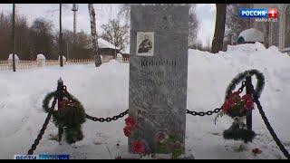 Аэропорт Йошкар-Олы может быть назван в честь летчика Николая Кокорина