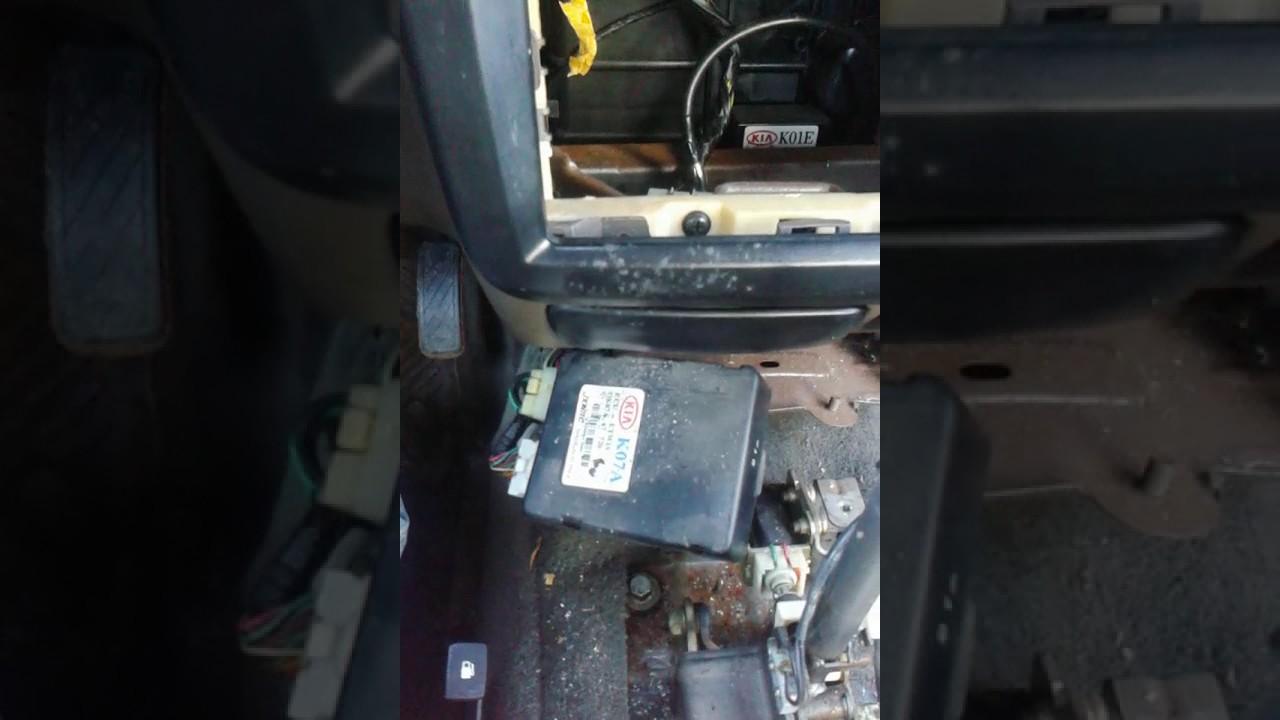 Kia Sorento Fuel Door