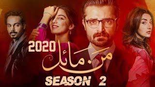 Mann Mayal Drama Spoof Bakra Eid Special 2018   |   Comedy Care Unit (CCU)