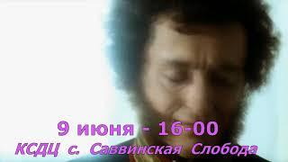 Пушкин Последняя дуэль трейлер