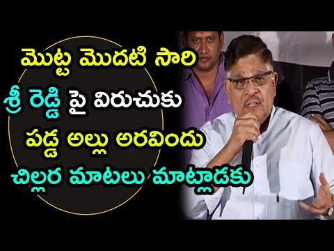 Allu Arvind First Time Reacts On Sri Reddy Controversy   Taxi Waala Teaser Launch