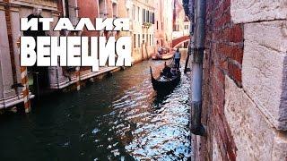 Путешествие по Венеции(Путешествие по Венеции в 2014 году. Кратко рассмотрены основные достопримечательности Венеции, в частности..., 2016-02-05T21:22:54.000Z)