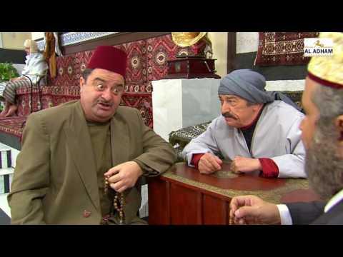 مسلسل حمام شامي الحلقة 5 الخامسة  | Hammam Shami HD