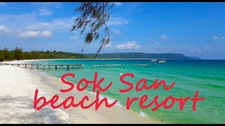Sok san beach resort на острове Кох Ронг в Камбодже