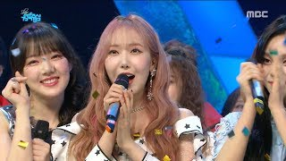 [HOT] 5월 3주차 1위 '여자친구 - 밤 (GFRIEND - Time for the moon night)' Show Music core 20180519 - Stafaband