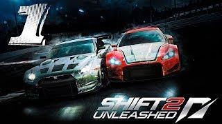 Прохождение Need for Speed: Shift 2 #1 ( 1 уровень! )