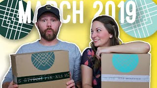Stitch Fix | Can Cherie rebound from last month? | March 2019