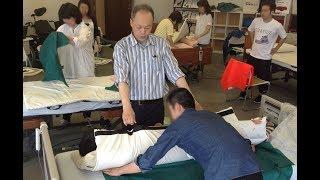 神内昭次先生 機能訓練指導員・看護介護職のための持ち上げない移動・移乗介助法 基本セミナー
