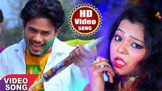 Golu Gold (2018) सुपरहिट होली गीत - Tohar Bad Baate Jija - Rang Dalwaala - Bhojpuri Holi Song 2018