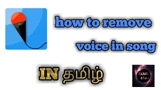 Video how to remove voice in song download MP3, 3GP, MP4, WEBM, AVI, FLV September 2018