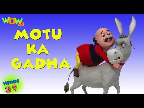 Motu Ka Gadha - Motu Patlu in Hindi WITH ENGLISH, SPANISH & FRENCH SUBTITLES