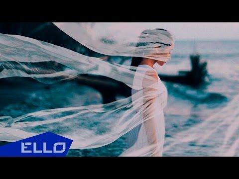Аревик Багдасарян - Ты ветром / ELLO UP^ /