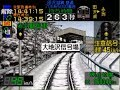 [TAS][縛りプレイ][0cm]電車でGOプロフェッショナル田沢湖線701系普通大曲~盛岡定着…