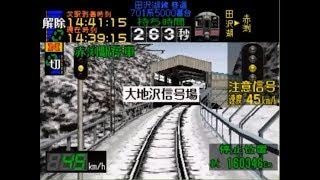 [TAS][縛りプレイ][0cm]電車でGOプロフェッショナル田沢湖線701系普通大曲~盛岡定着[100点]