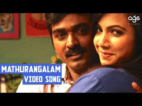 Mathurangalam (Video) | Kavan | Hiphop Tamizha | K V Anand | Vijay Sethupathi, Madonna Sebastian